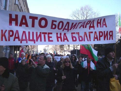 NATO_bodigard_na_kradcite_na_BG