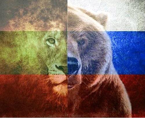 BG_i_RUS_glagove_1/2_me4ka_1/2_lav