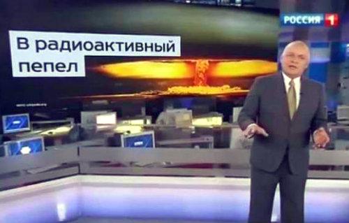 Rossia24_efir_nadpis_radioaktivnii_pepel