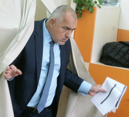 Boiko_Borisov_izliza_ot_urna_izbori_25_10_2015