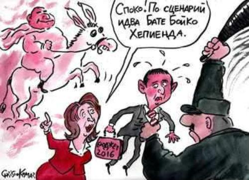 karikatura_Ba4varova_Spoko_B_B_spasqva_policaite
