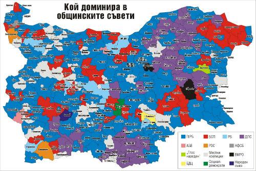 Izbori_obshtini 2015