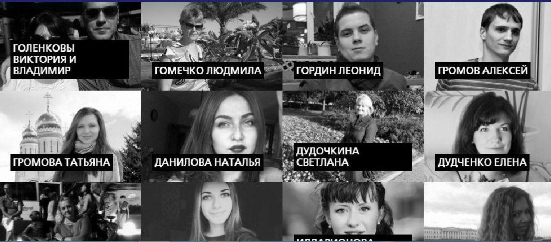 jertvi_imena_snimki_ruski_samolet