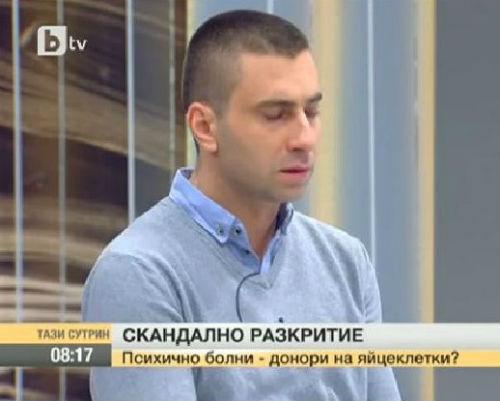 Aleksandar_Aleksandrov_embrioni_efir_BTV