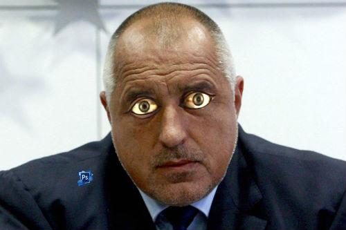 Borisov_golemi_stakleni_o4i