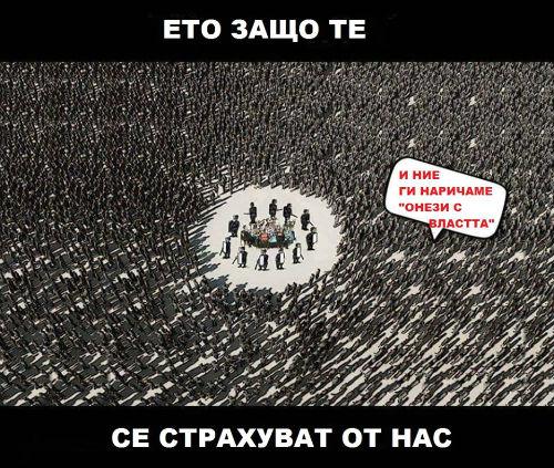 nacionalen_protest_karikatura