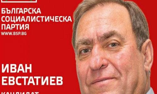 Ivan_Evstatiev_nasilnik_kmet_Pazardjik