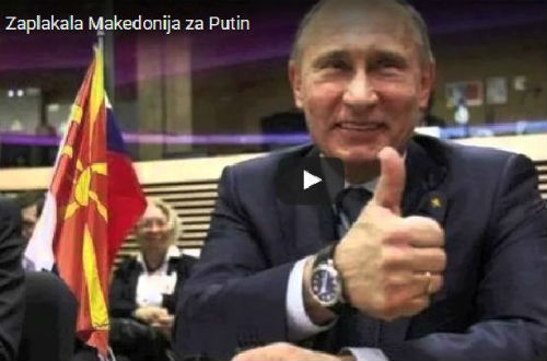 Putin_Macedonia_