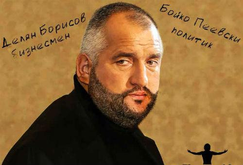 Peevski_Borisov_edna_glava
