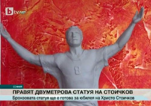 Stoi4kov_statuq_2_m_Balgarska_armia