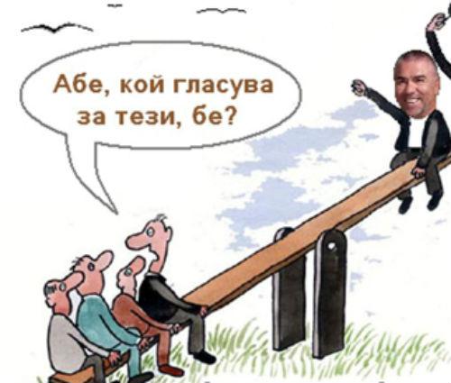 Mare6ki_karikatura