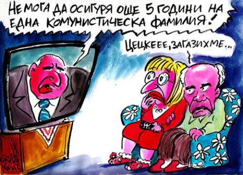 B_Cecka_karikatura