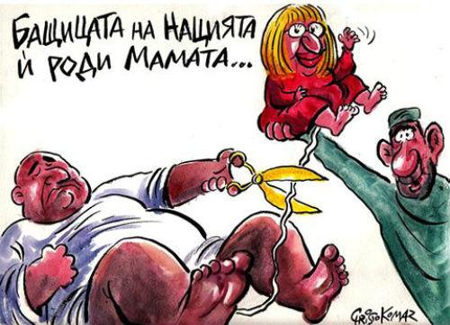 Boiko_rajda_Cecka_Ca4eva_za_prezident_Cvetanov_reje_papnata_vrav_karikatura