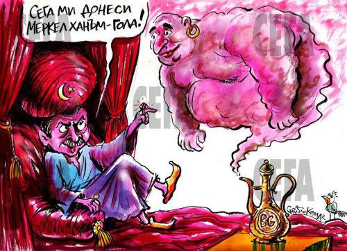 Erdogan_Borisov_Merkel_karikatura