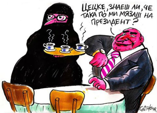 Mamata_BB_karikatura