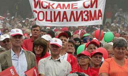 BG_narod_plakat_Iskame_si_socialima