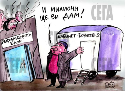 BB_karikatura