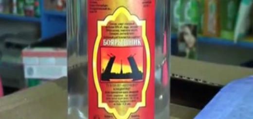 losion_s_alkohol_ubiec_rusia