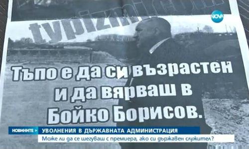 plakat_sre6u_Borisov