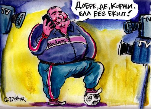 karikatura_BB