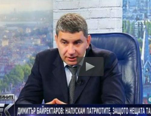 Bairaktarov