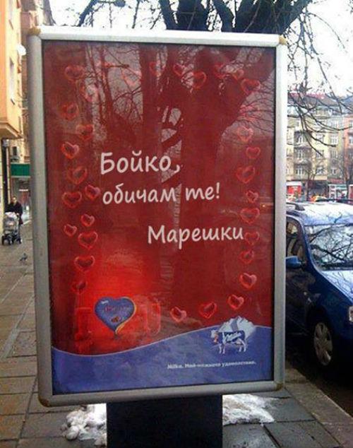 Boiko_obi4am_te_Mare6ki