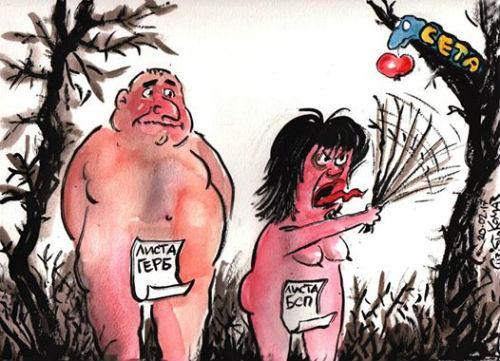 karikatura_BB_Ninova