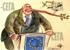 След като ЛЪЖИТЕ му минаха и в парламента на ЕВРОПА смятайте какви ЕВРО КРАТУНИ ни управляват… Даже в един момент МУТРЕНСКИ започна да ХОКА тези, които казаха ИСТИНАТА за България – …… И накрая ШАШНА целия СВЯТ: До 2-3 години ще унищожим КОРУПЦИЯТА… ЖИВИ да сме да го ВИДИМ