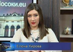 ТИМАДЖИИТЕ уволниха НАЙ-ДОБРАТА си ЖУРНАЛИСТИКА заради 1 НЕУДОБЕН ВЪПРОС към КМЕТА ПИЯНИЦА ХАЙФА. МЕДИИТЕ на ТИМ във Варна отдавна са във ФАЛИТ, всички журналисти избягаха, защото …