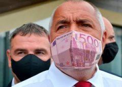ЧРД. Главатарят на организираната престъпна група навърши 62 г. Смятайте още колко дълго ще ни тровят, ако не влязат в затвора!