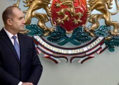 Президентът Радев отново натри бандитската мутра на Мутрата Бандит. Ето затова българите, които могат да мислят и не са на Хранилката на Мутрата харесват Радев и гласуват за него.